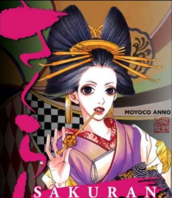 Featured image for Sakuran