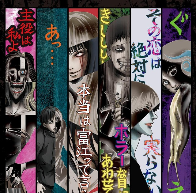 Featured image for Disaster Report:  JUNJI ITO COLLECTION