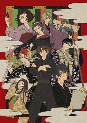 Featured image for Kabukibu!