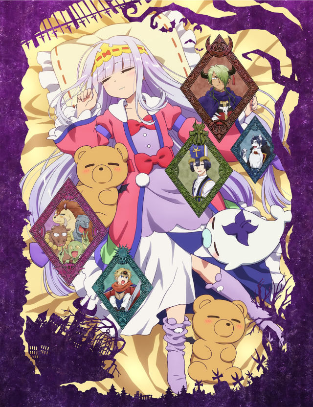 Featured image for Sleepy Princess in the Demon Castle