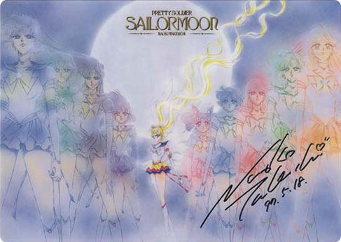 Featured image for Naoko to a T: An Analysis of Sailor Moon's Creator's Unique Signature