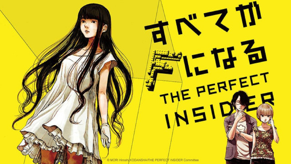 Featured image for Perfect Insider: Mid-season Impressions