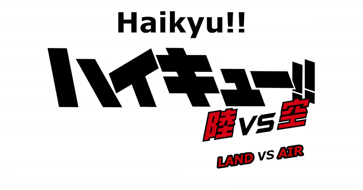 Featured image for Haikyuu!! Land vs Air Episode 1 Review