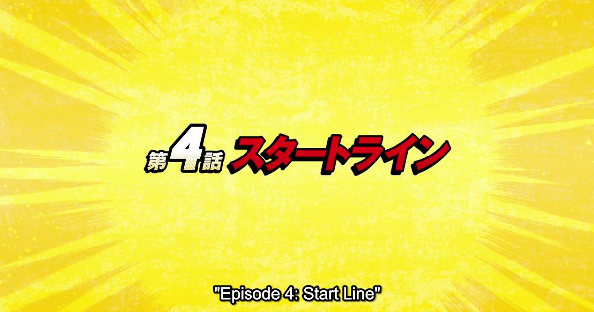 Featured image for My Hero Academia Season 1, Episode 4: Start Line