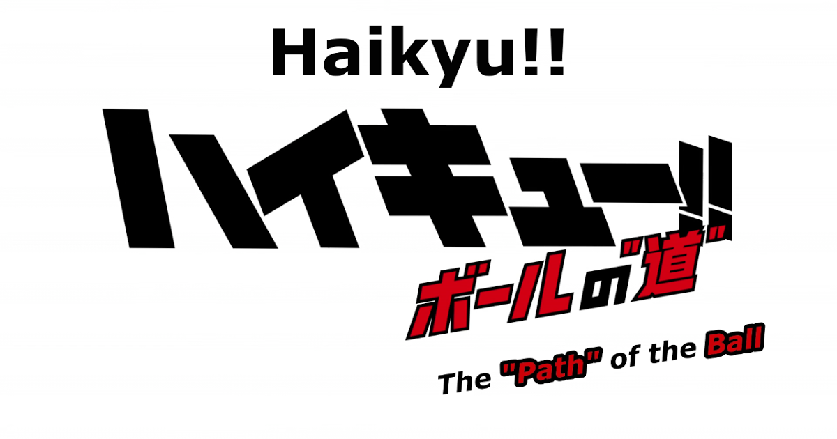Featured image for Haikyuu!! Land vs Air Episode 2: The Path of the Ball Review