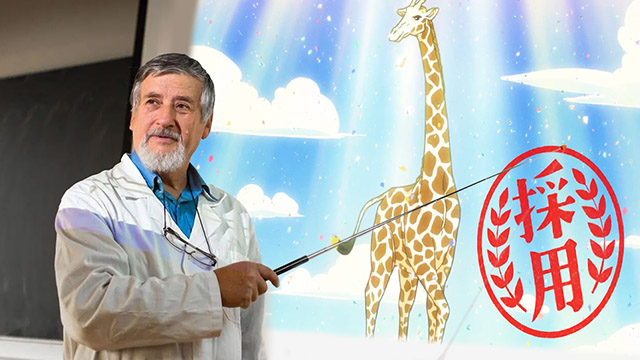 Featured image for Petition Calls for Theory of 'Heaven's Design Team' to be Taught in the Science Classroom