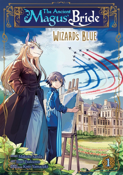 Featured image for Wizard's Blue: An Ancient Magus' Bride Spin-Off Manga – Volume One Review