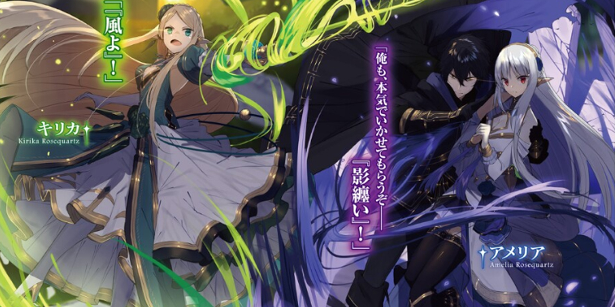 Featured image for Seven Seas Licenses My Status as an Assassin Obviously Exceeds the Hero's