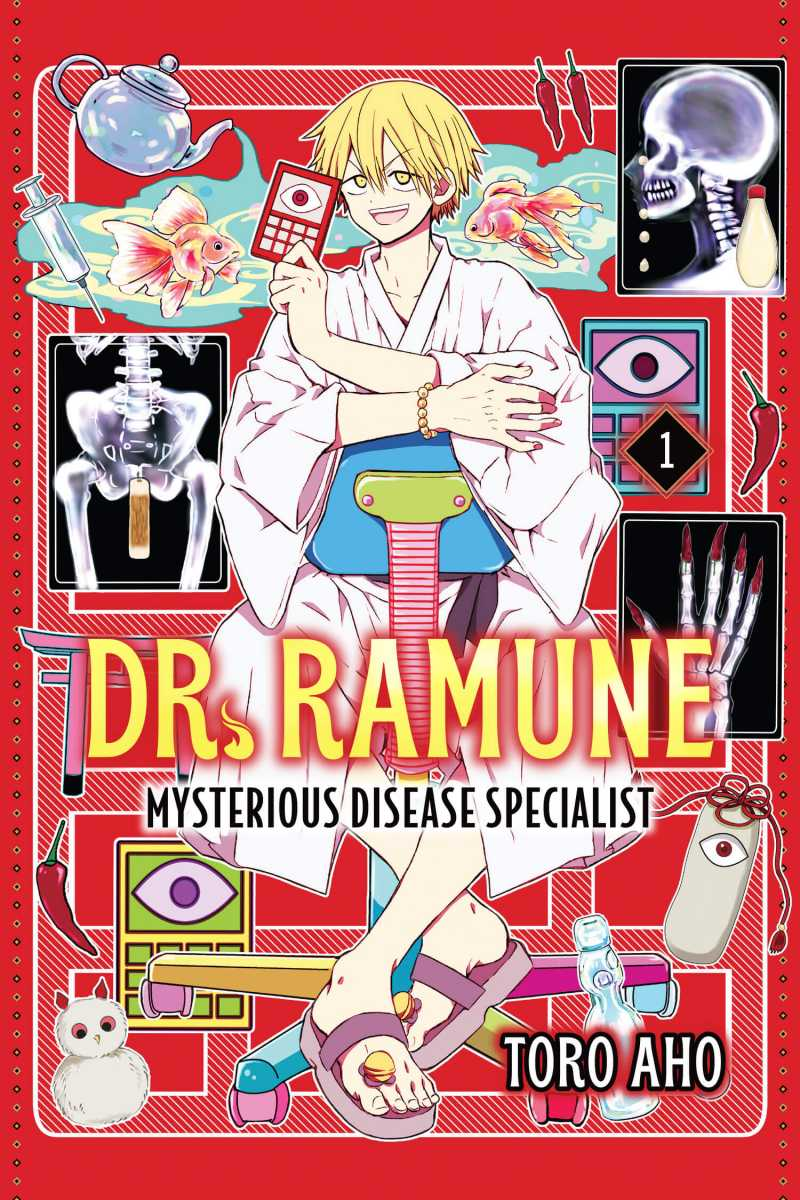 Featured image for Dr. Ramune -Mysterious Disease Specialist- Volume 1 Review