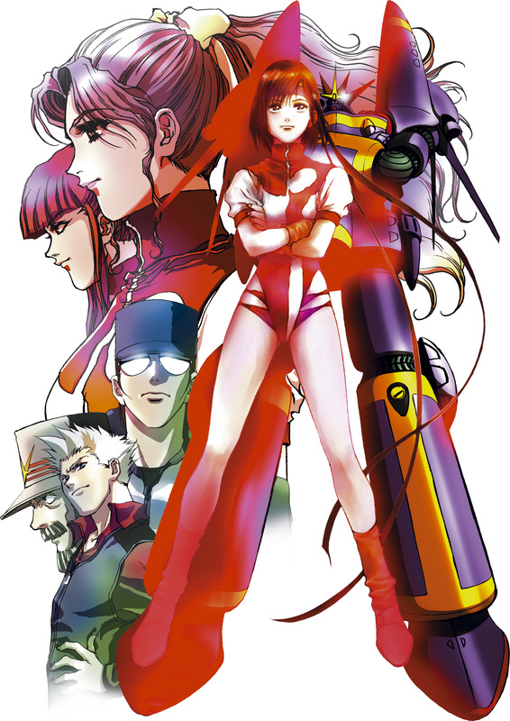 Featured image for Gunbuster