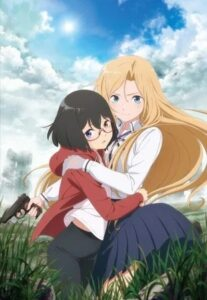 Featured image for Otherside Picnic Anime