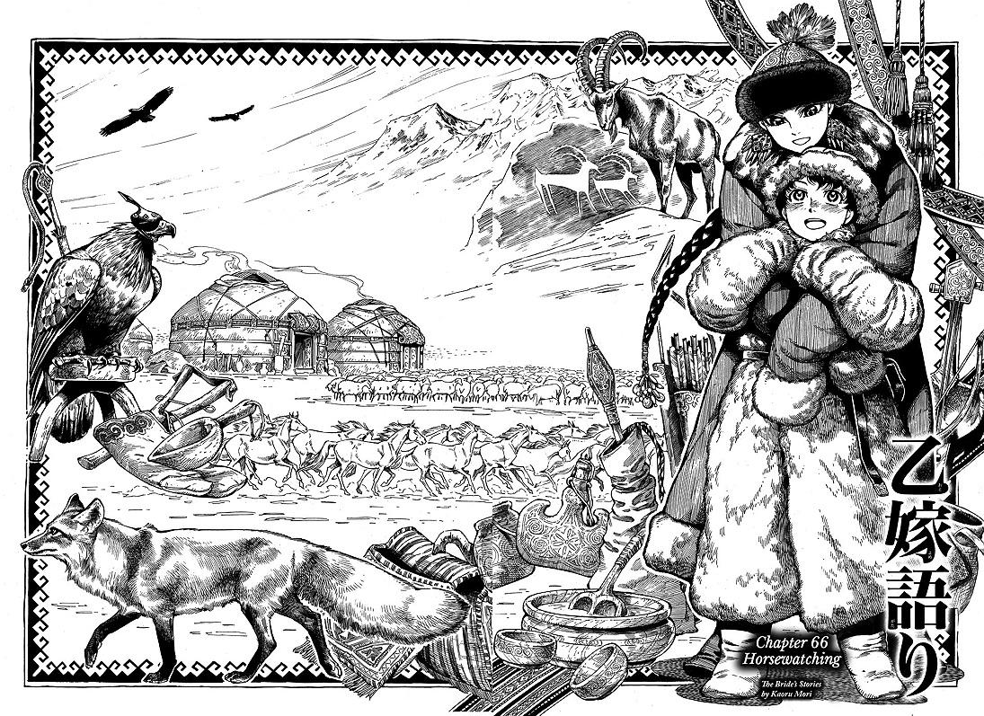 Featured image for Enzo Loves Manga Episode 3 – Otoyomegatari (A Bride's Story)