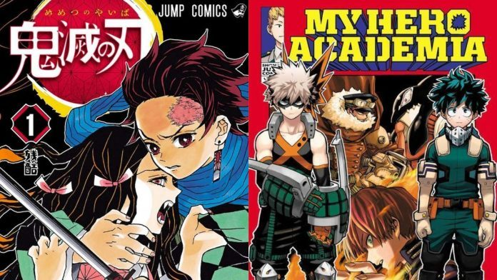 Featured image for Demon Slayer and My Hero Academia - 2 Sides of the Same Coin?