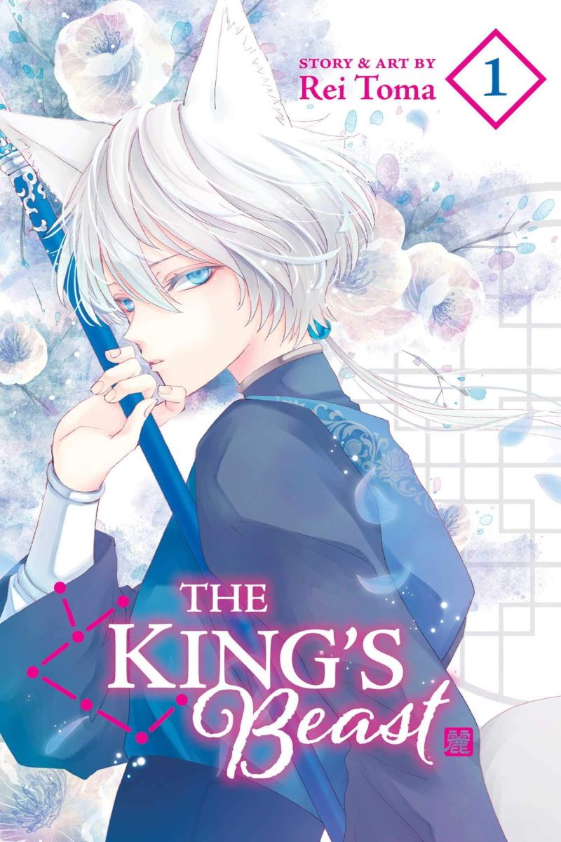 Featured image for The King's Beast Manga Volume One Review