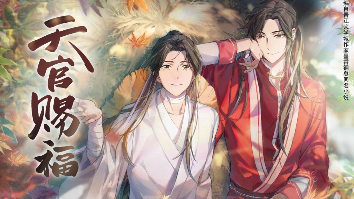 Featured image for Heaven Official's Blessing Anime vs Manhua Review (Spoiler)