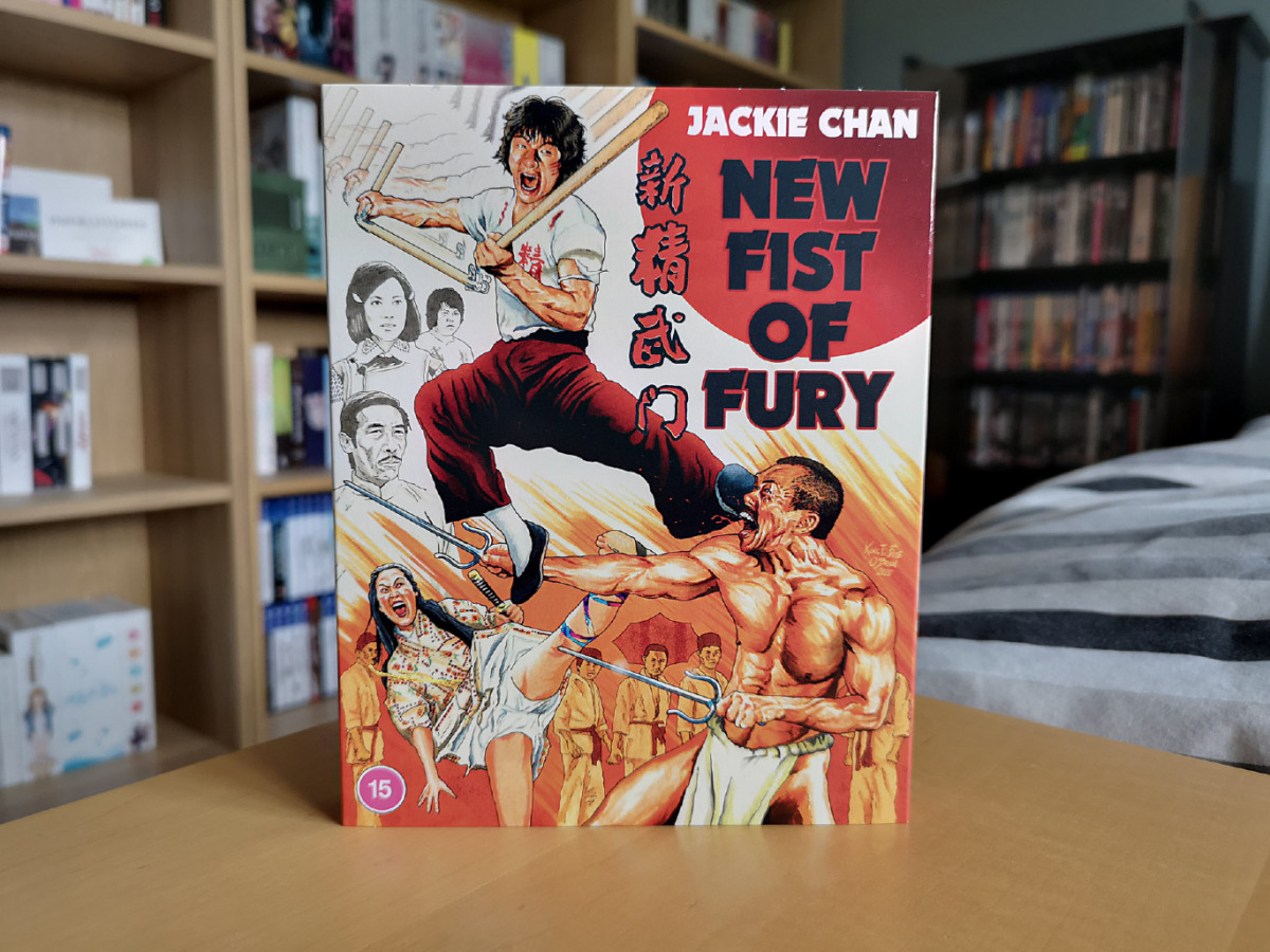 Featured image for New Fist of Fury (First Print Edition Blu-ray) Unboxing