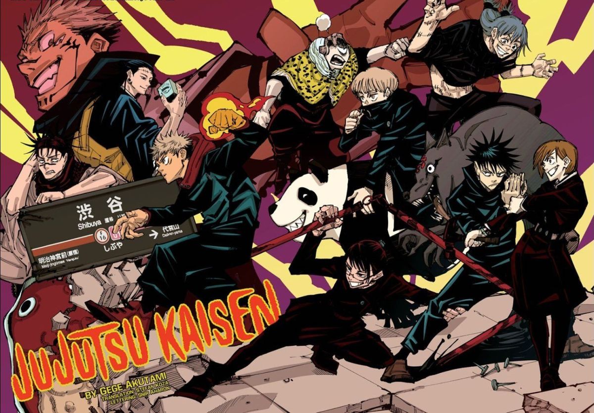 Background image for Jujutsu Kaisen – Episode 19