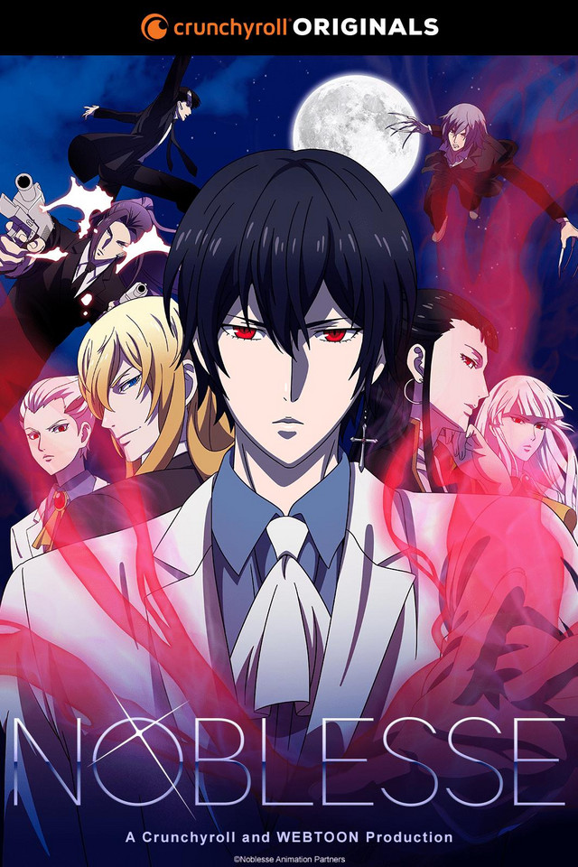 Featured image for Noblesse