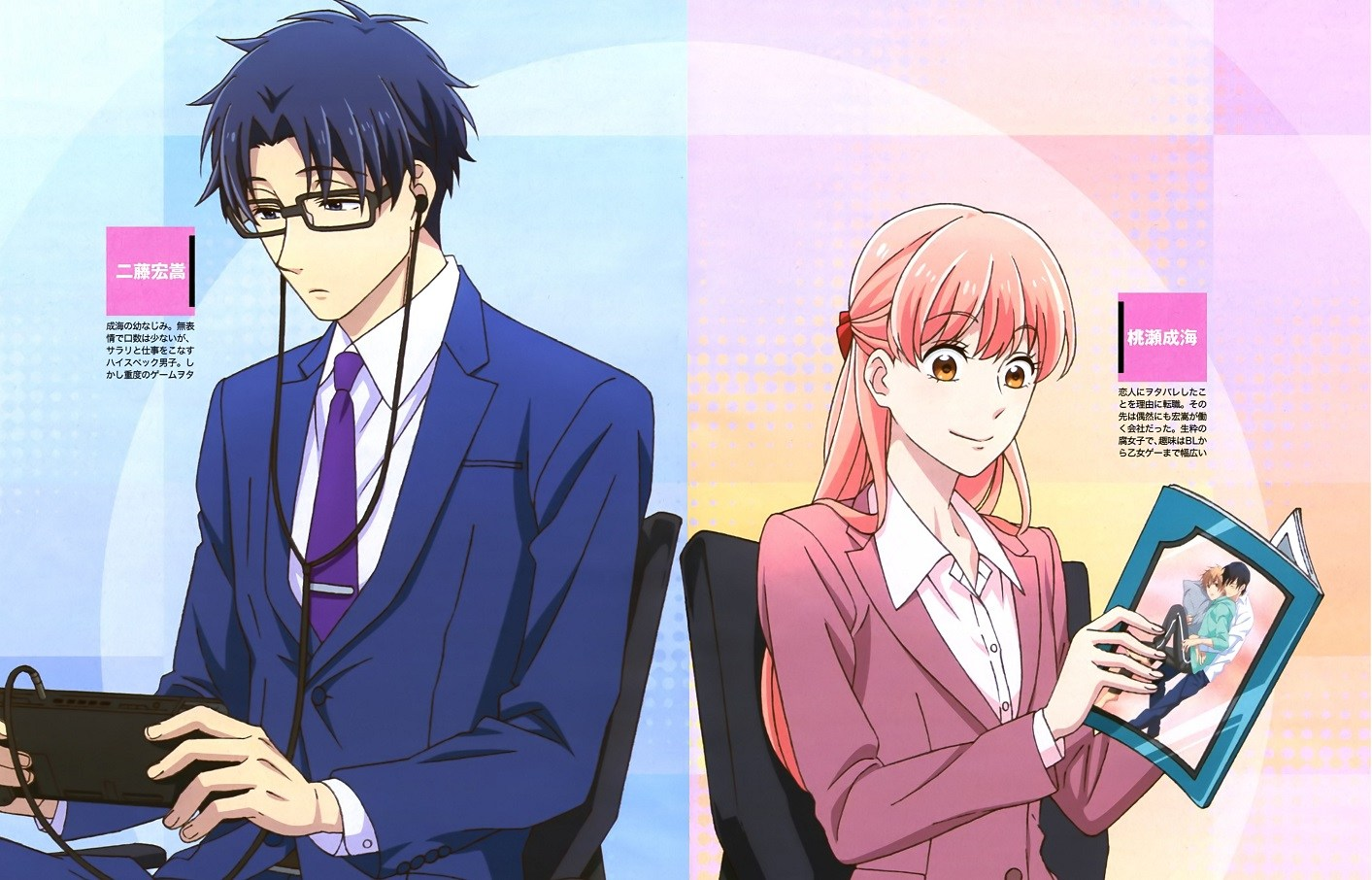 Featured image for Guest Writer: Love Is Hard for Otaku