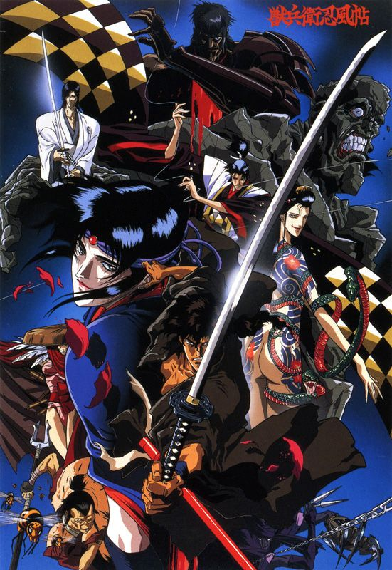 Featured image for Prime 90s Anime – Ninja Scroll Review
