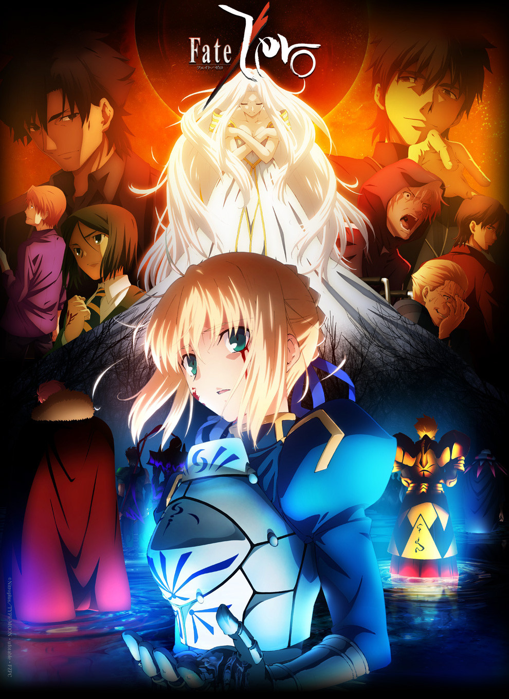 Featured image for Fate/Zero Episodes 1-16: Yap Trap
