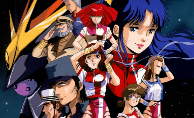 Featured image for Gunbuster: Aim for the Top!!! || Review