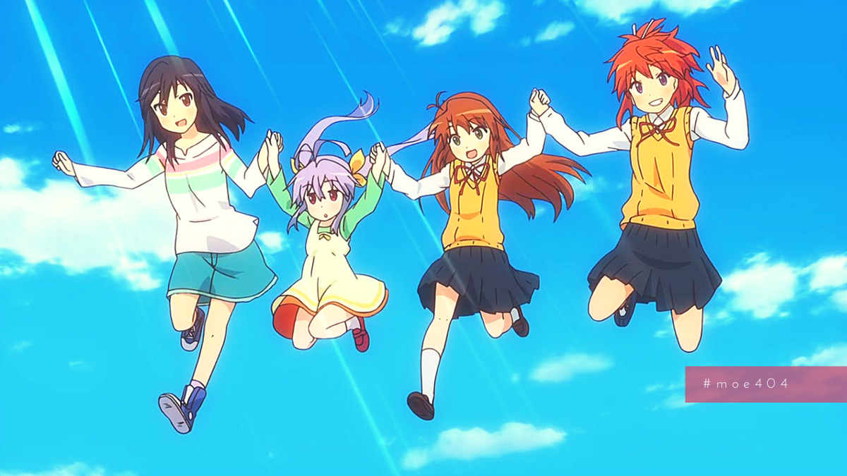 Featured image for r#112 – non non biyori