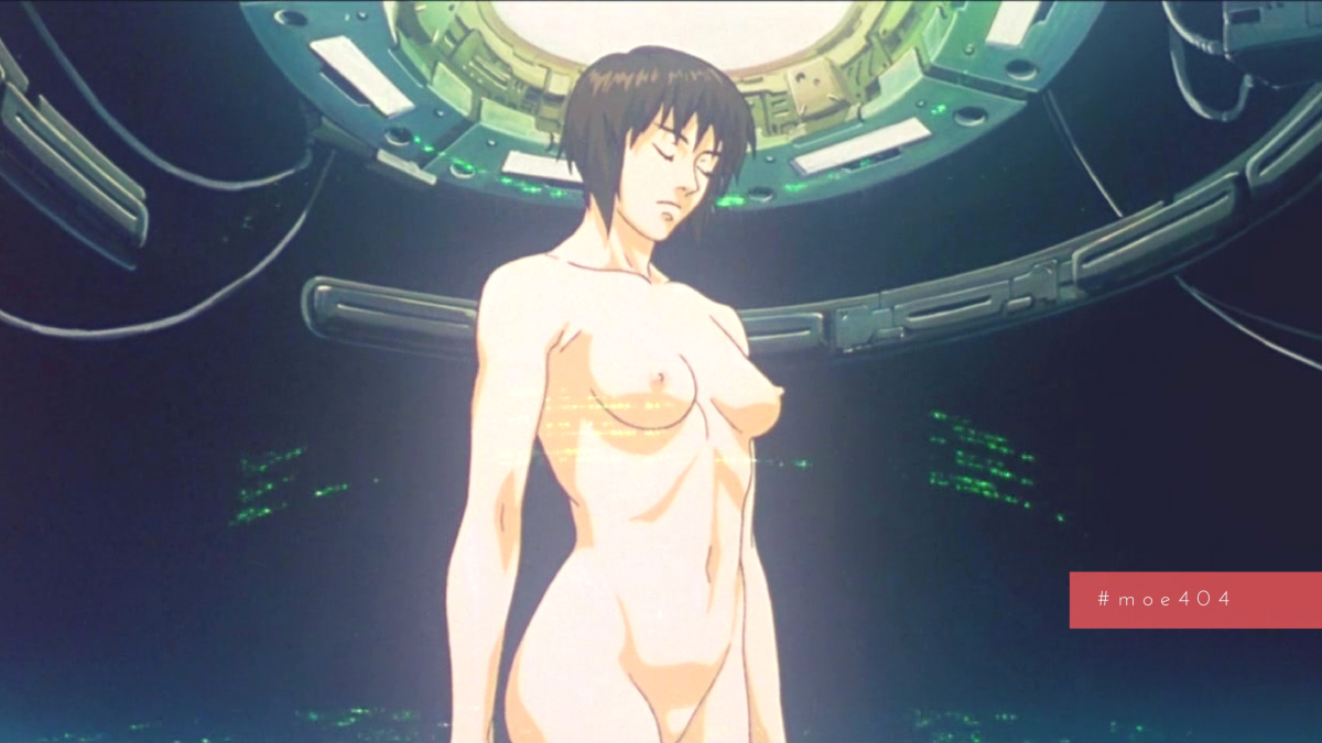 Featured image for r#81 – ghost in the shell