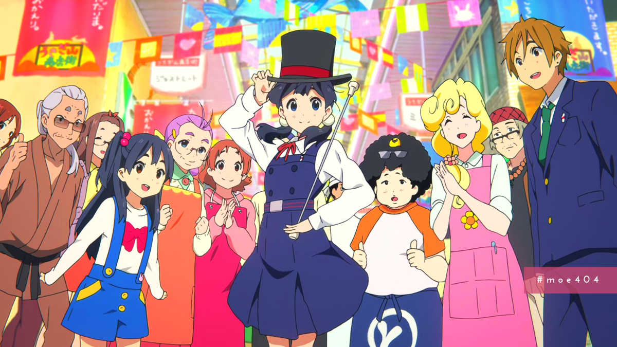 Featured image for r#138 – tamako market