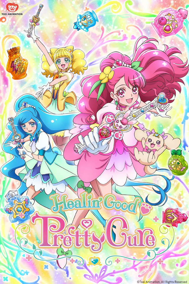 Featured image for Pretty Cure Ranked, 2021 Edition