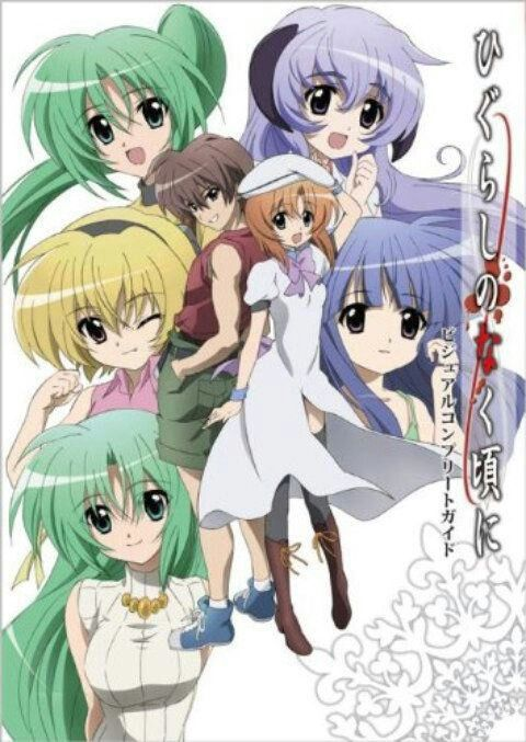 Featured image for Sitting down with Infinite Zenith: Higurashi, When they Cry Part 2