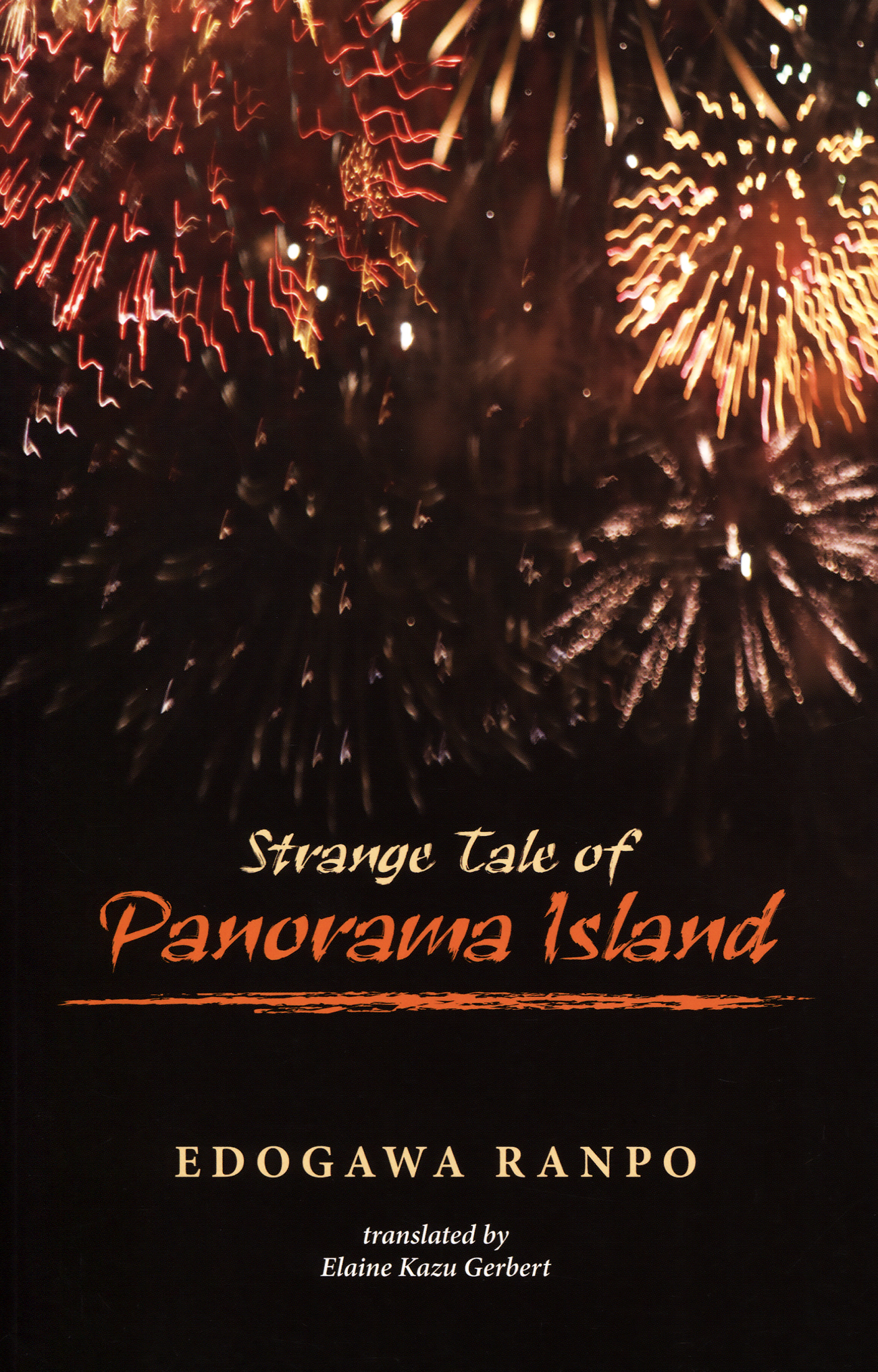 Featured image for Strange Tale of Panorama Island