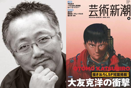Featured image for Katsuhiro Otomo returns to manga... but this time looks to the past instead of the future