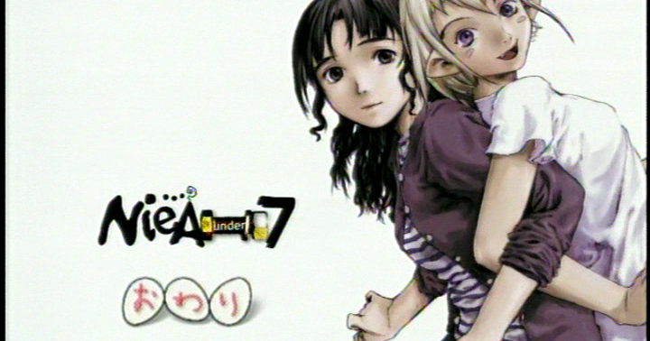 Featured image for NieA_7 (2001)