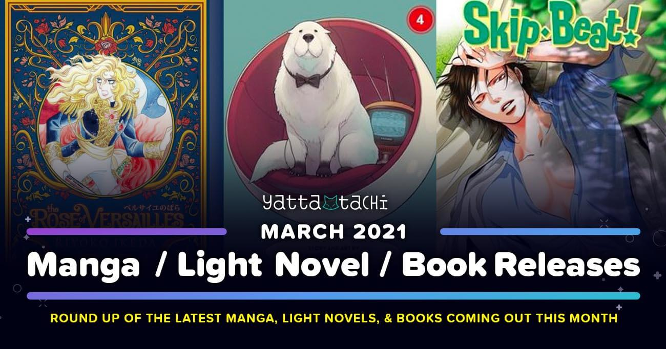 Featured image for March 2021 Manga / Light Novel / Book Releases