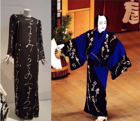 Featured image for Event Review: Kimono: Kyoto to Catwalk at the V&A