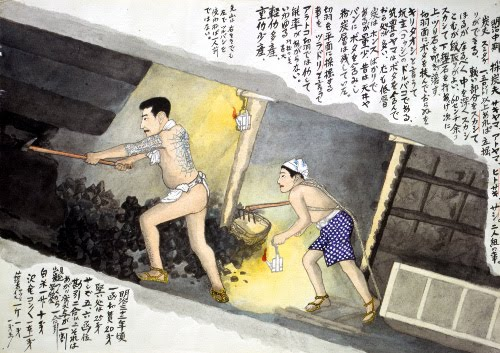 Featured image for Exhibition Review: 'Sakubei Yamamoto and the Rich Seams of Japan's Coal Mining History'