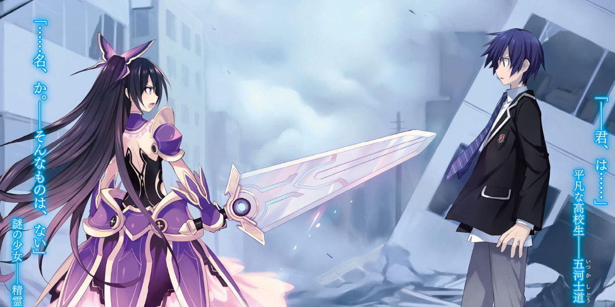 Featured image for Date-A-Live