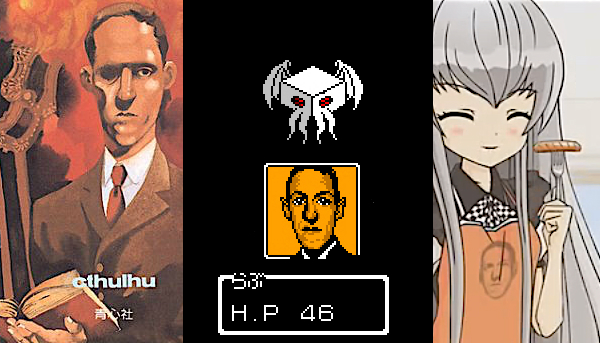 Featured image for Facts Concerning the Late H.P. Lovecraft and His Fandom