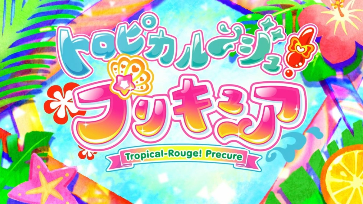 Featured image for First Look: Tropical-Rouge! Precure