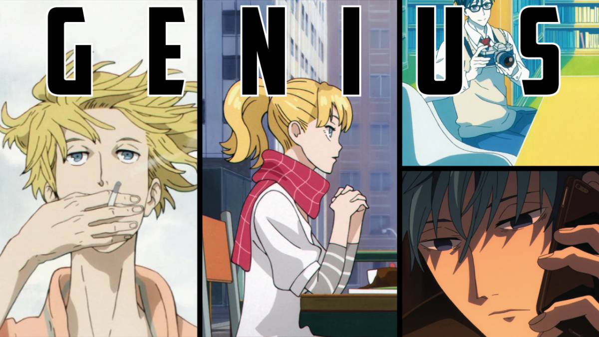 Featured image for ACCA's GENIUS Details (and Less Genius Generalizations)