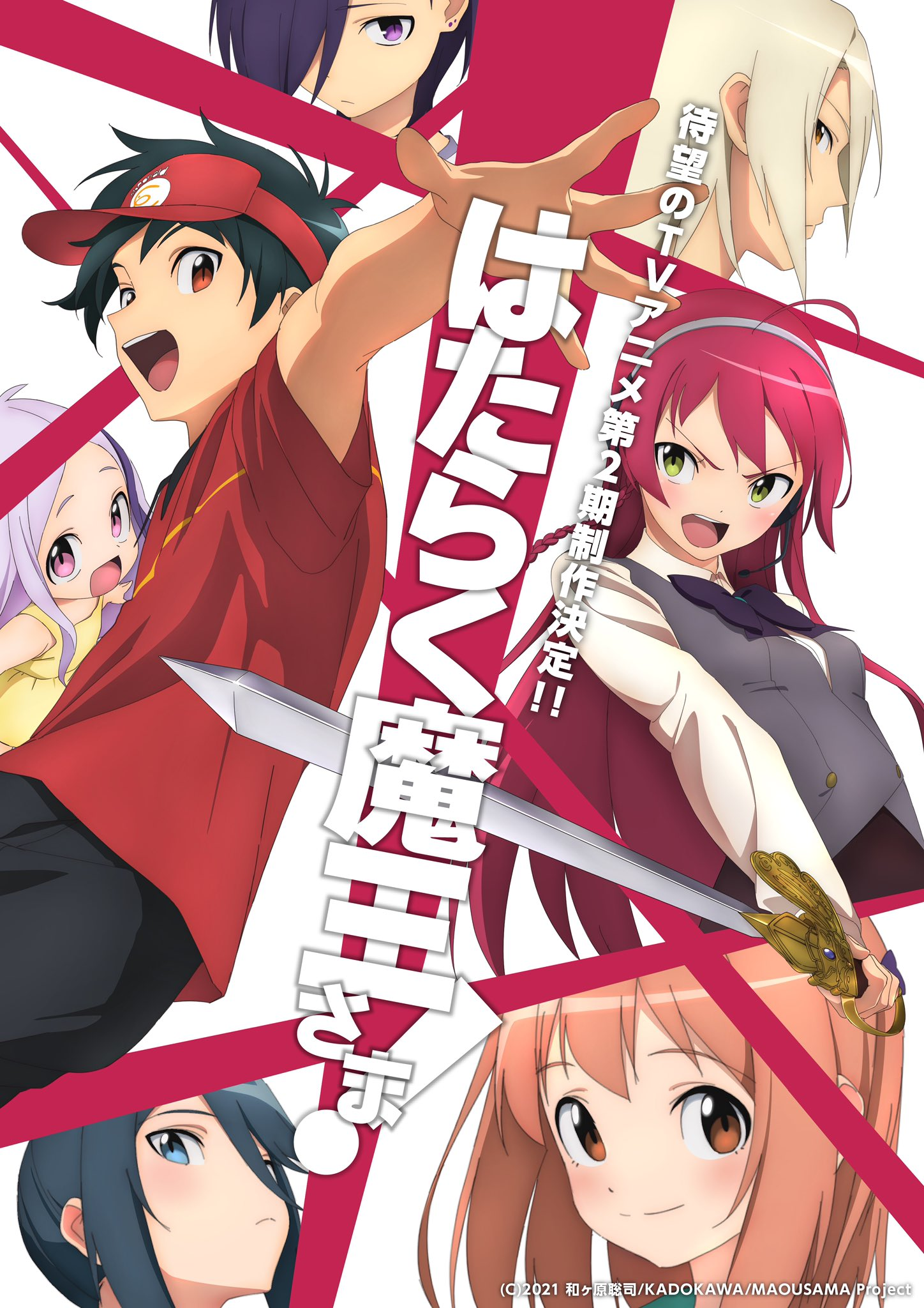 Featured image for Quick Thoughts on The Devil is a Part-Timer Season 2 Announcement: Wow!