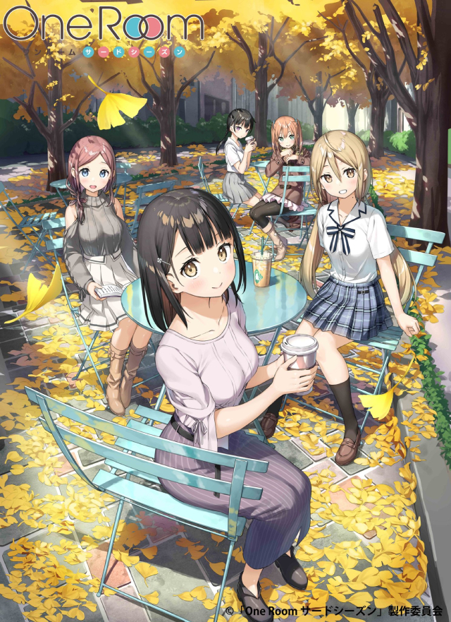 Featured image for One Room 3rd Season