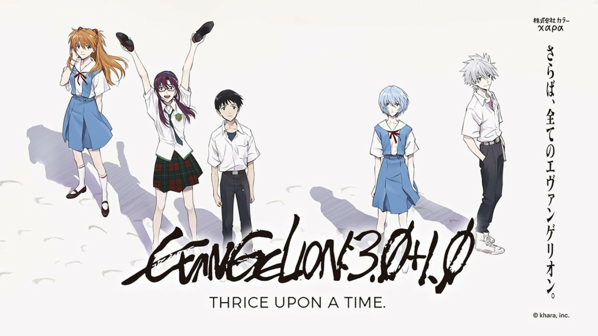 Featured image for Evangelion 3.0+1.0's First 12 Minutes: Thoughts on The End || Cafe Talk