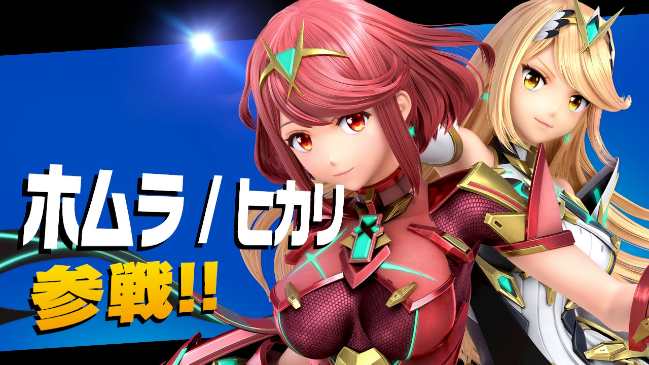 Featured image for Aesthetic and Gameplay Thoughts on Pyra and Mythra in Smash Ultimate