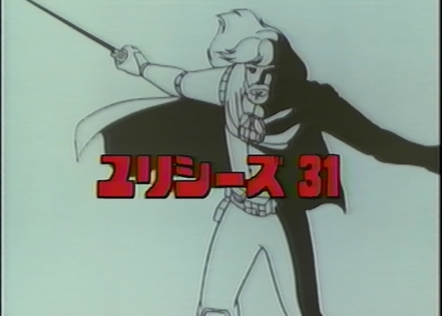 Featured image for Ulysses 31 - 1986 Japanese Dub (VHS #1)