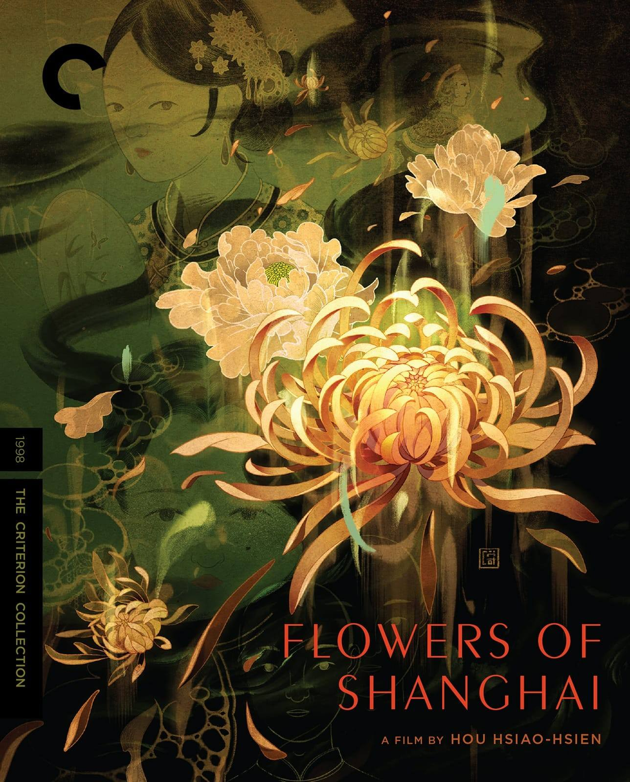 "Featured image for Hou Hsiao-Hsien Enters The Criterion Collection with ""Flowers of Shanghai"" May 18th, 2021!"