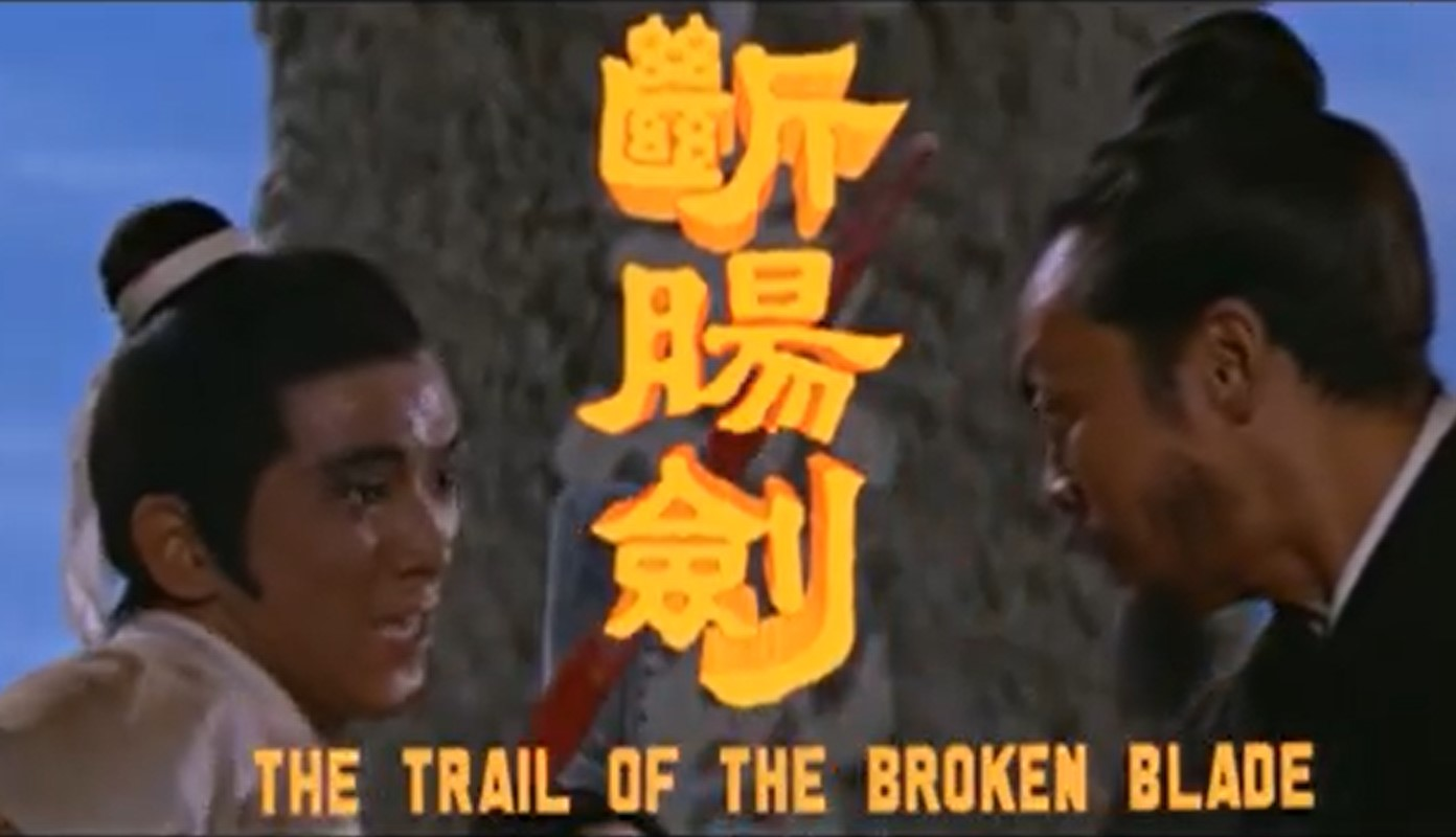 Featured image for Trail of the Broken Blade, The (1967)