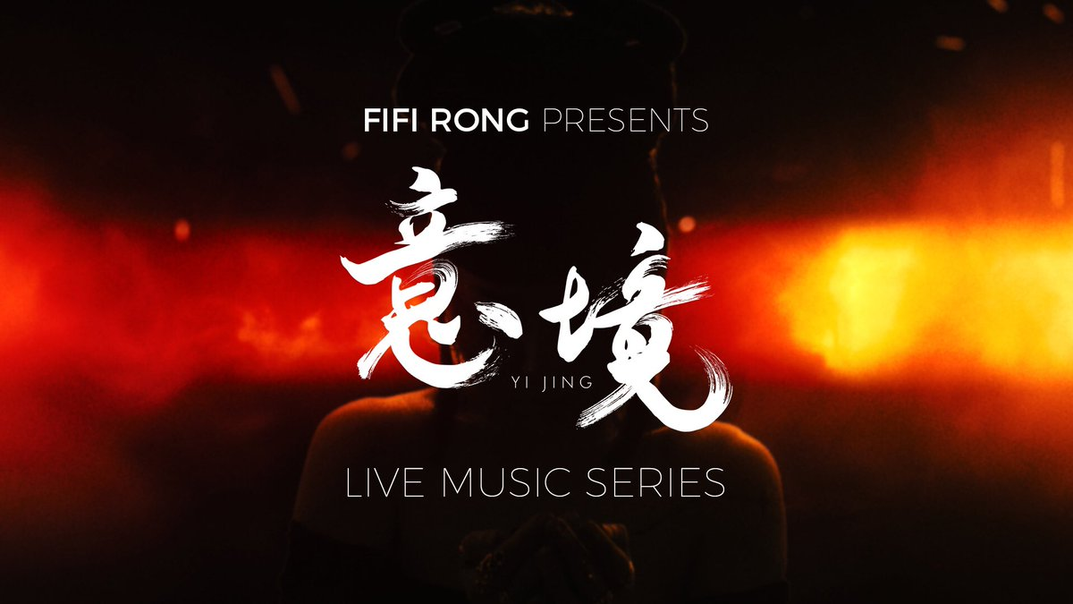 Featured image for Fifi Rong launches Yi Jing project, a live music series