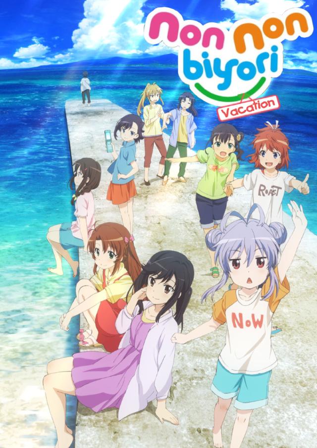 Featured image for Non Non Biyori Movie: Vacation